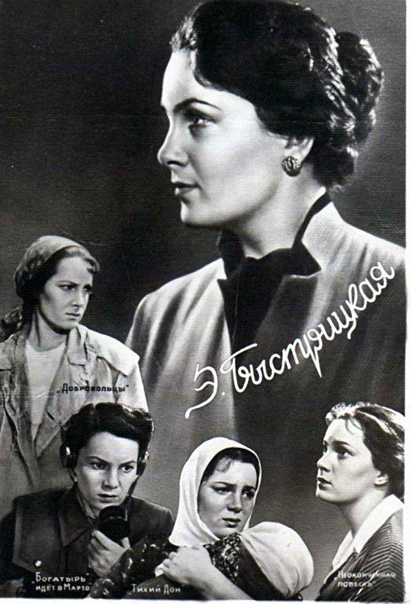 Актрисы советского кино открытки, любимой