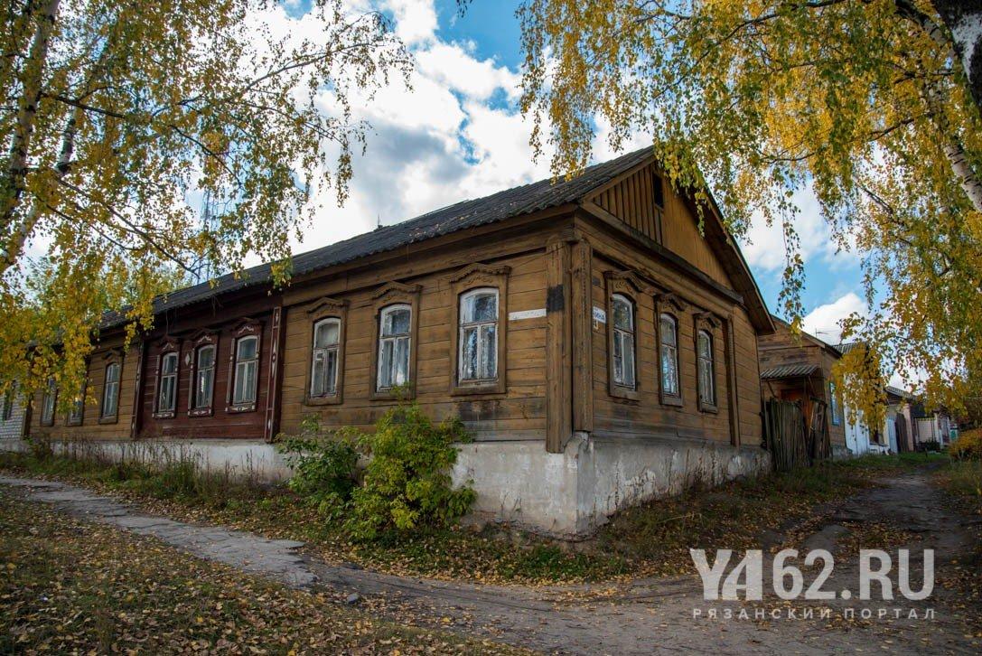 стране восходящего спасск рязанский фото города кухня барной