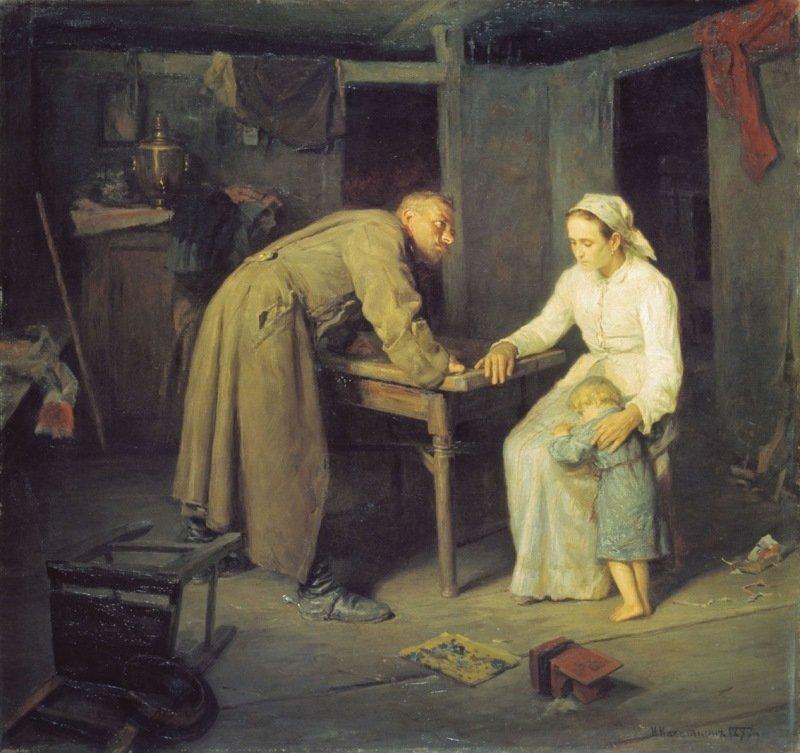 Алексей Корзухин — «Пьяный отец семейства» (1861 год)  интересное, искусство, картины