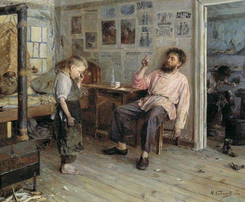 Иван Богданов — «Новичок» (1893 год) интересное, искусство, картины
