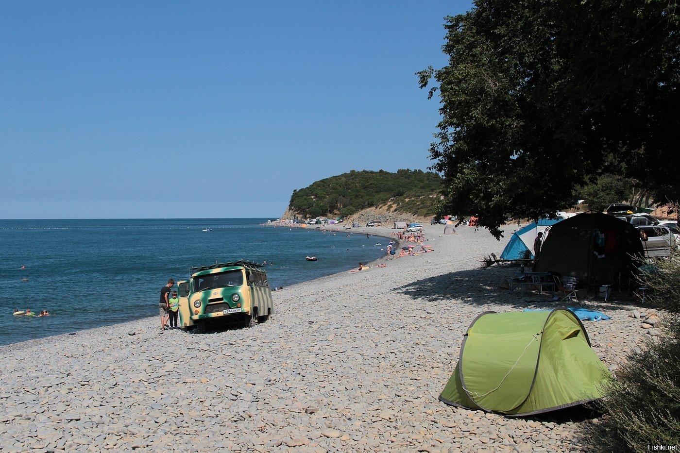 Пляж анапа фото отдыхающих того