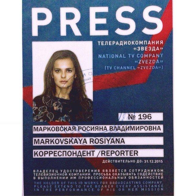 Помощницы российских политиков и их большой потенциал госдума, девушки, депутат, модель, роскошь, секретарь, шойгу