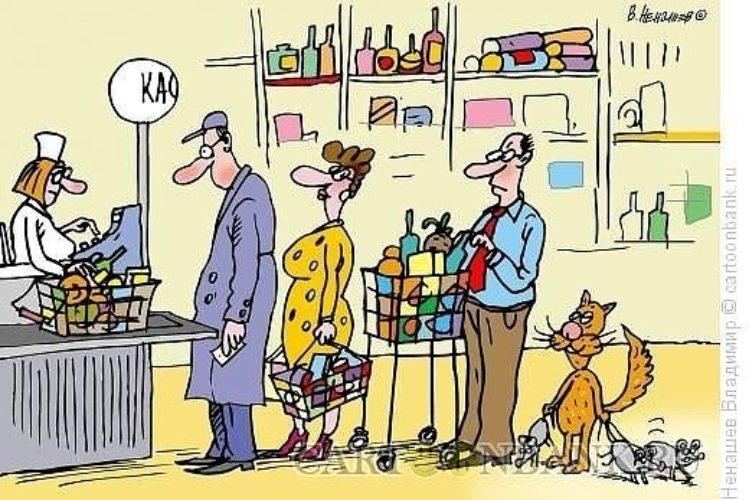 Смешные картинки в магазин