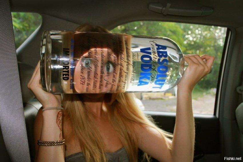 Прикольные картинки девушки с бутылкой, поздравления