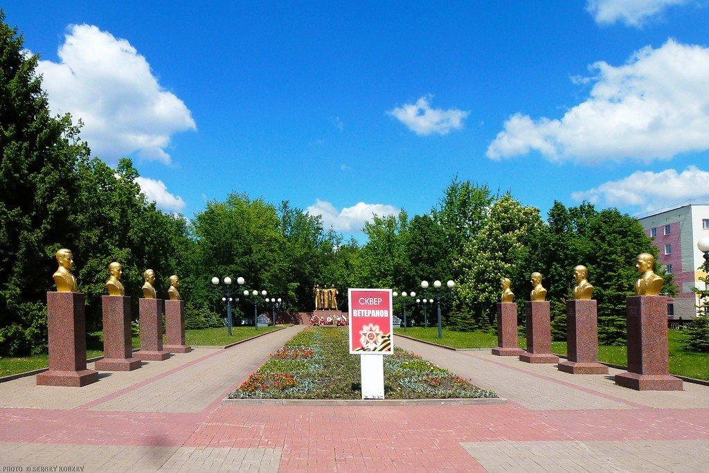белгород город строитель фото проблем входом