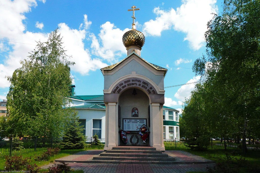 была семье белгород город строитель фото здесь
