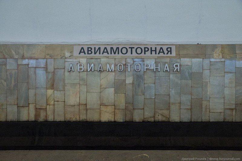 Эскалатор-убийца в метро Москвы СССР, интересное, катастрофы, сми, советский союз, трагедии