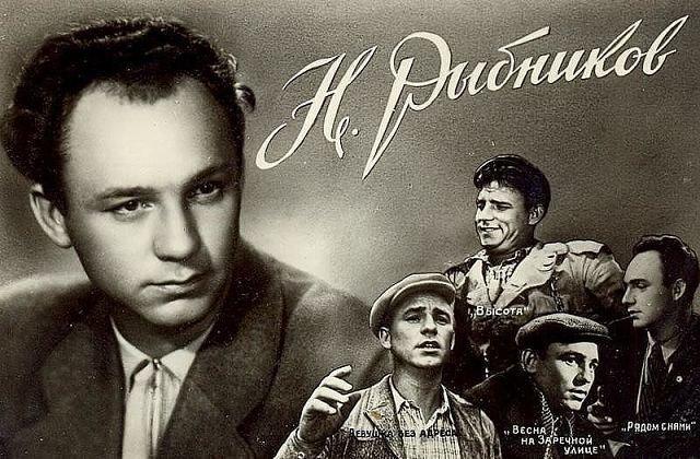 Чтобы помнили! Народный артист РСФСР., актёр, кино