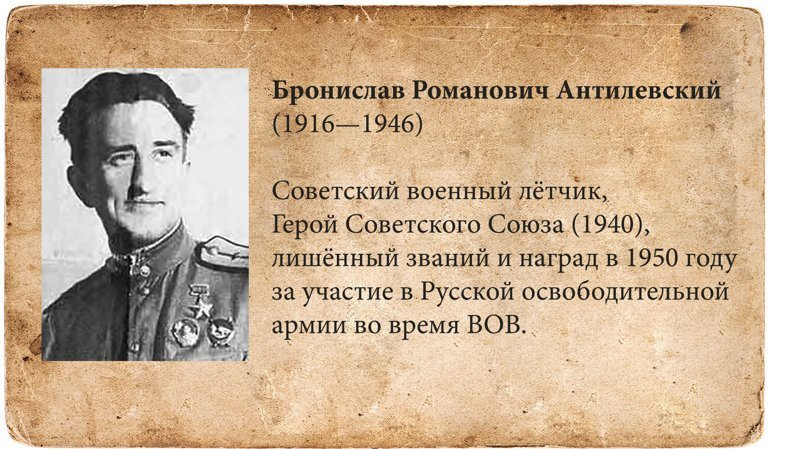 Лишение званий Героя России и Героя Советского Союза армия, герои, история, преступления