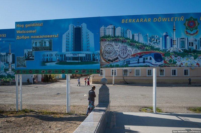 Картинки из светлого будущего скрывают от глаз гостей настоящую туркменскую жизнь Ашхабад, пыль в глаза, туркменистан