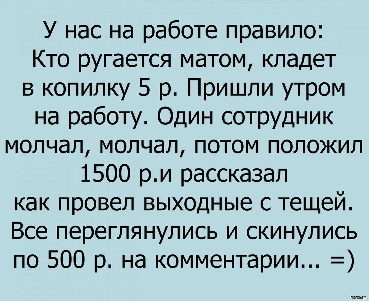 Ругаются русские матом бабы грязным