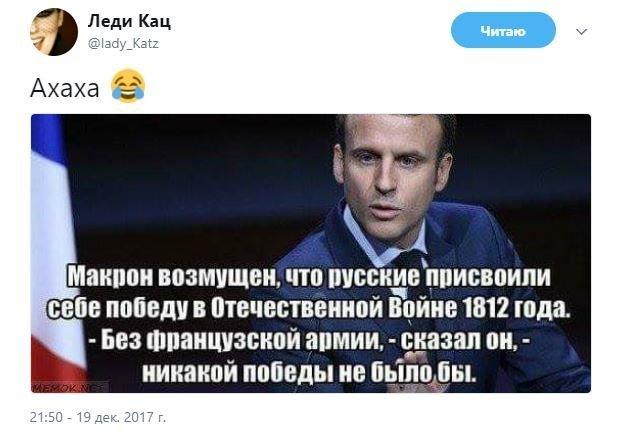 https://cdn.fishki.net/upload/post/2017/12/20/2462859/4-4.jpg