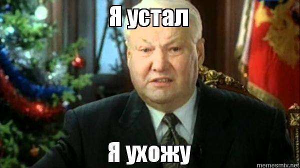 Президент Казахстану Назарбаєв склав повноваження - Цензор.НЕТ 7049