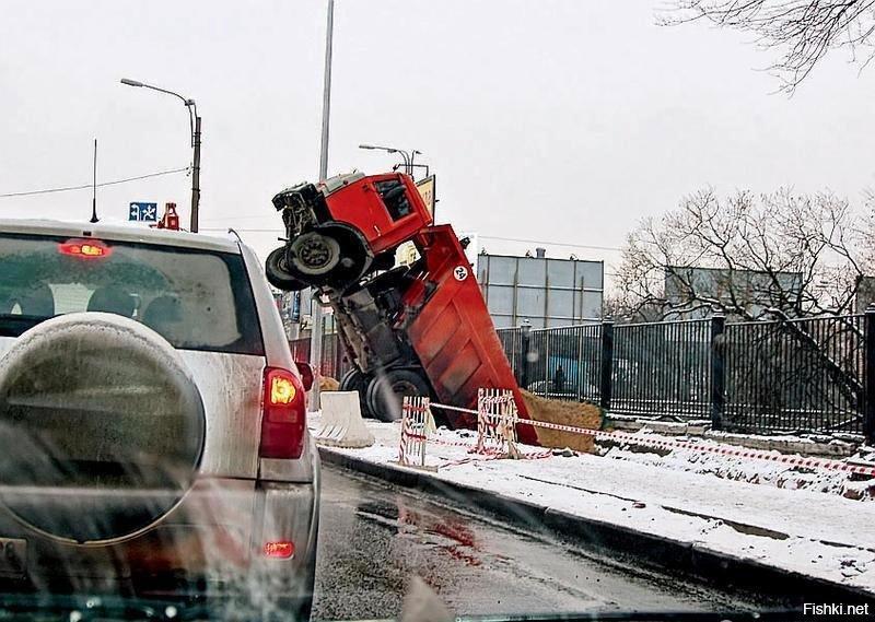 челси идеальный фото курьезы на дорогах россии чем приступить созданию