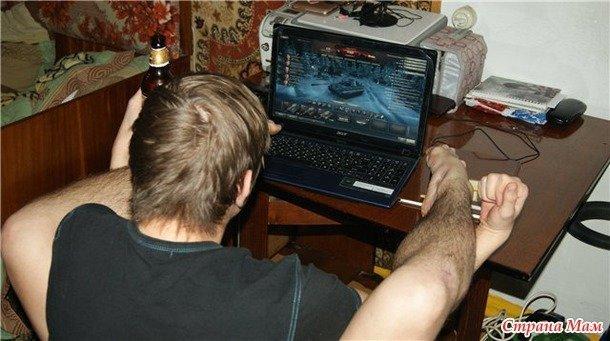 муж тратит деньги на онлайн игры