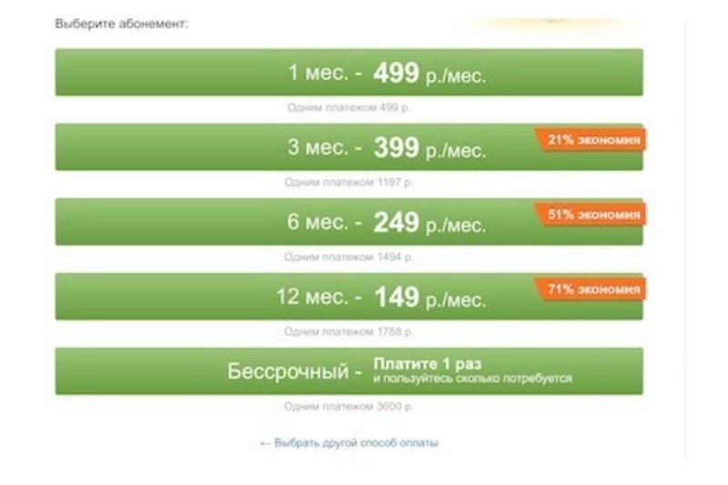 Серьёзный сайт знакомств Новосибирска
