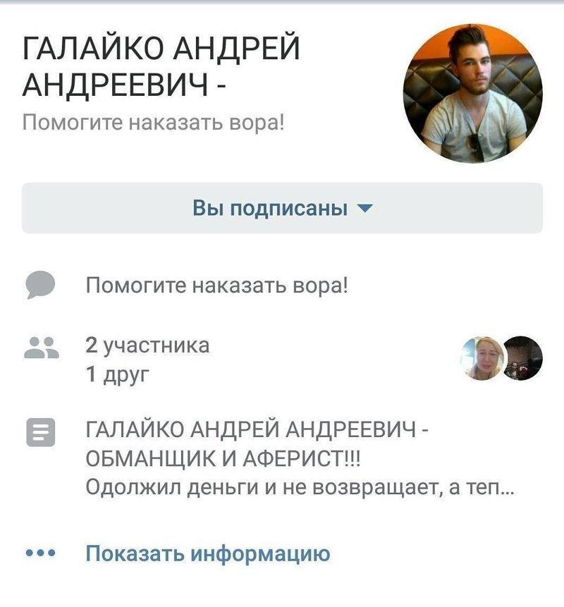 Русские парни развод девочек на секс в реальности