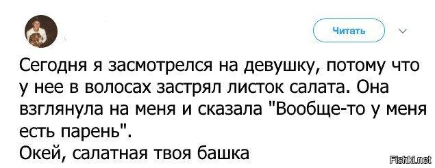 Лсд bot telegram Томск монитор лсд купить с рук в спб