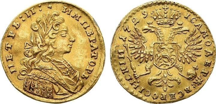 Червонец Петра II, 1729 г. – продан за 129 тысяч долларов (7,64 млн рублей) Клады, всячина, золото, интересное, истории, находки, удача