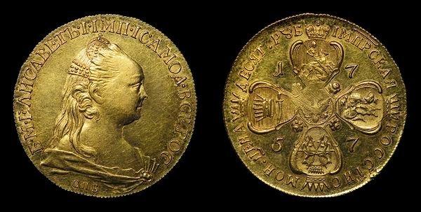 И немного самых дорогих монет, проданных в России на нумизматическом аукционе. Их тоже кто-то когда-то где-то нашел. Самым дорогим лотом стала елизаветинская золотая десятка 1757 г. с портретом работы Дасье. Клады, всячина, золото, интересное, истории, находки, удача