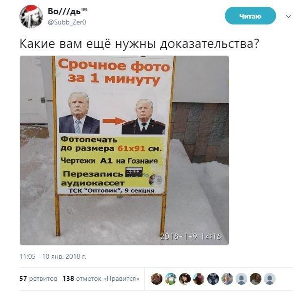 https://cdn.fishki.net/upload/post/2018/01/11/2480356/3-24.jpg