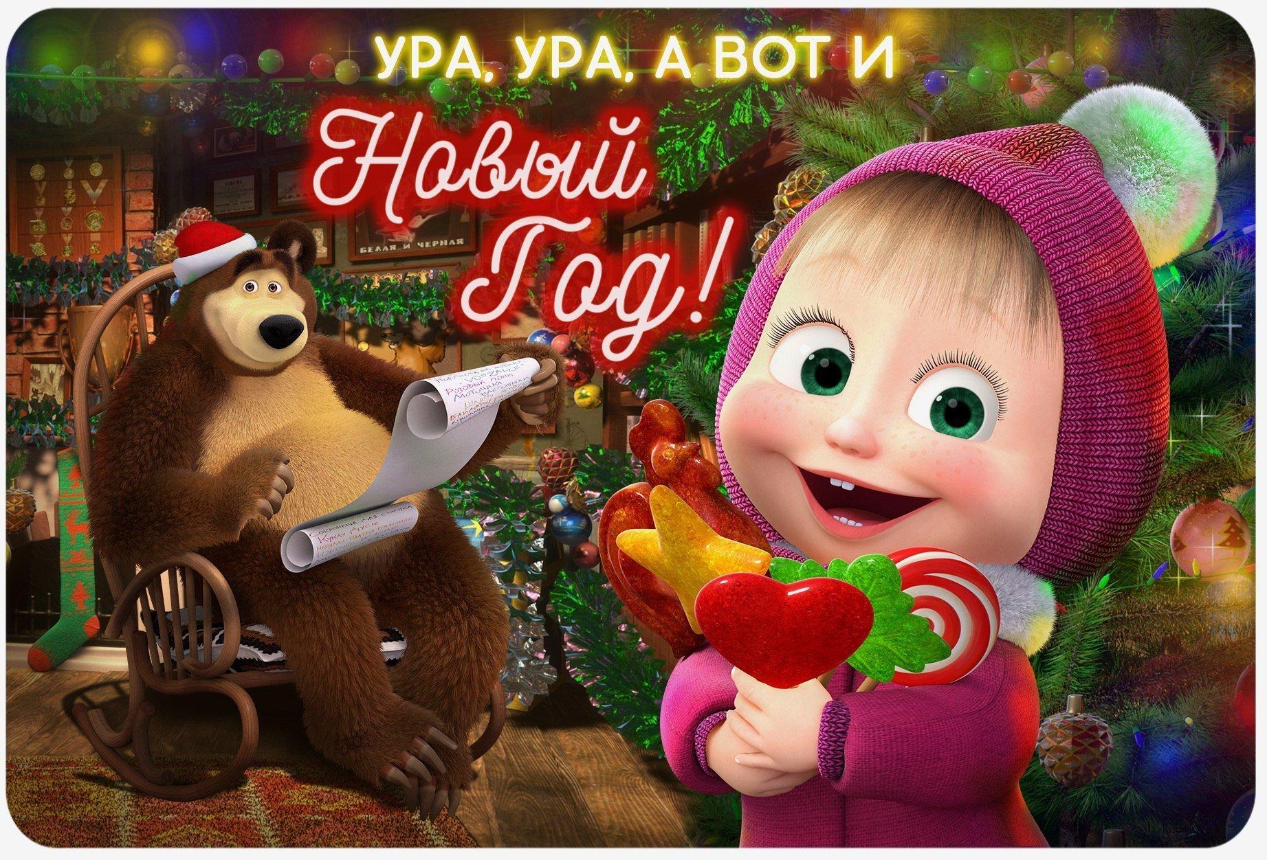 Аватарку, маша и медведь смешные рисунки