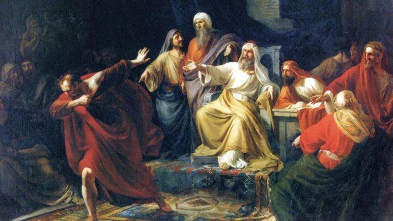Иуда имена нарицательные, история, люди