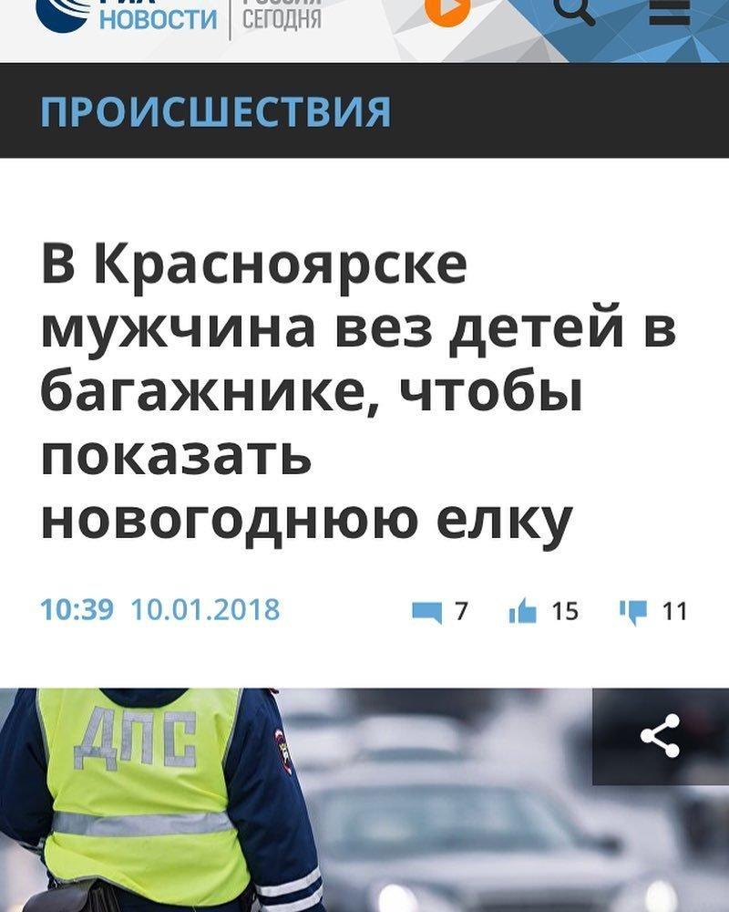 Это Россия! Не расслабляться! всячина, подборка, россия, такое только у нас, юмор