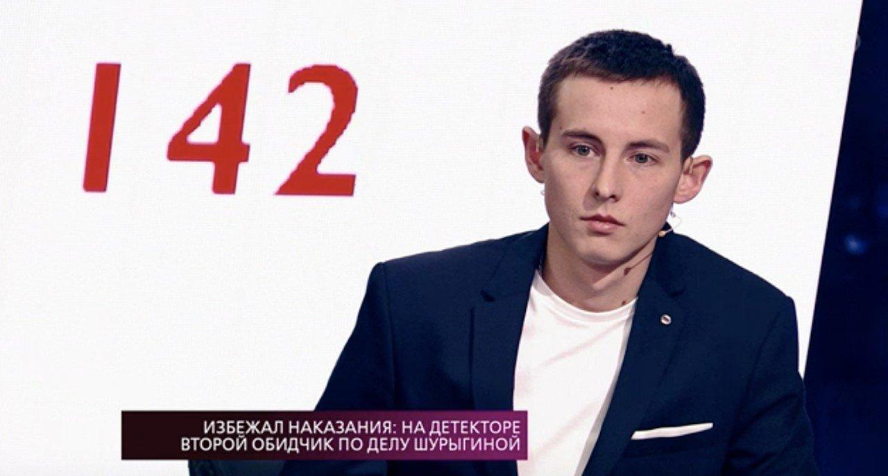 Пусть говорят самые шокирующие выпуски Андрей Малахов и