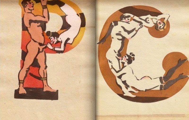 Советская эротическая азбука 1931 года: так был ли секс в СССР? Меркуров, СССР, азбука, искусство, камасутра, фото