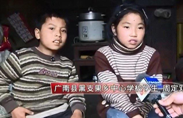 Диньшуань говорит, что готовит не только для себя и брата, но также и для старых немощных родителей Любовь, вот это да!, героиня, инвалид, китай, самоотверженность, семья, сестра