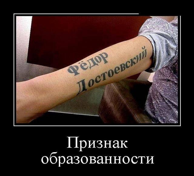 Демотиваторы! люди, новости, приколы, факты, фото, юмор