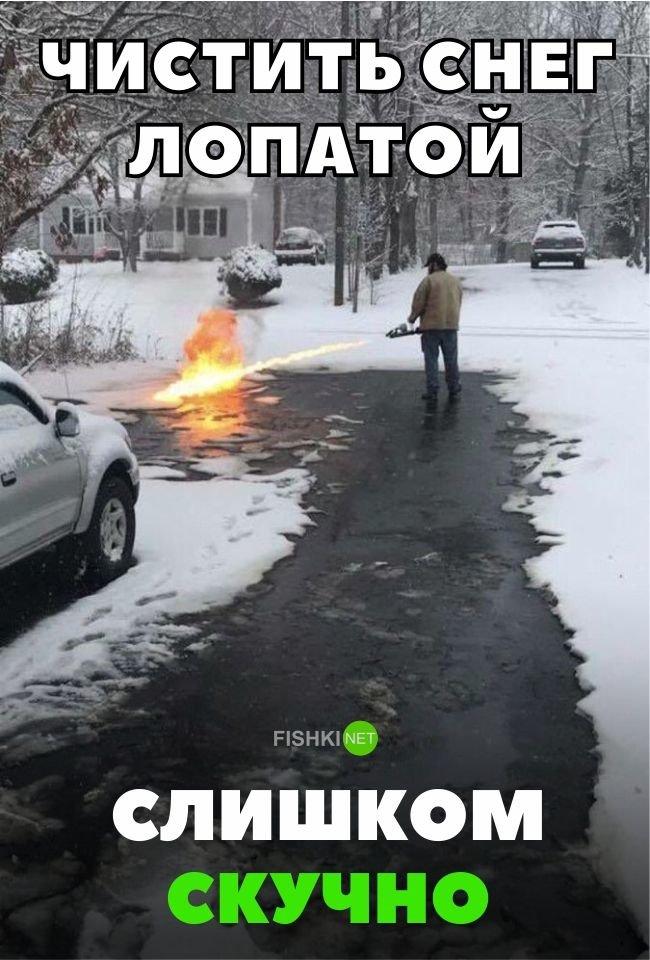 Чистить снег лопатой - слишком скучно авто, автомобили, автоприкол, автоприколы, подборка, прикол, приколы, юмор