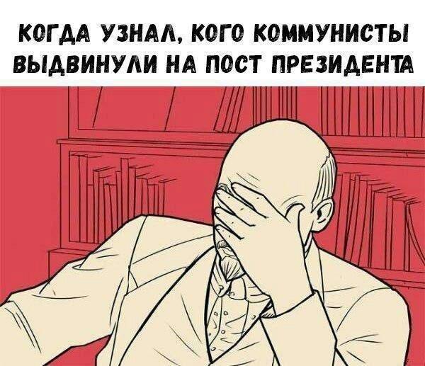 Информационные войны: красный кандидат и мертвые группы Грудинин, выборы, клубника, коммунисты, кпрф, собчак, цирк