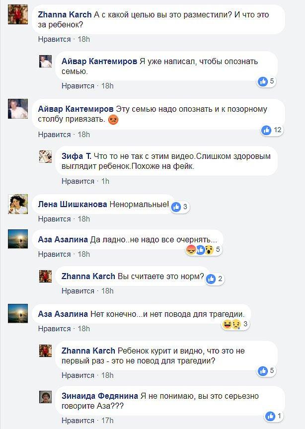 В сеть выложили видео с курящим и матерящимся дошкольником ynews, мораль, прокуратура, ребенок, родители, северная осетия, сигарета