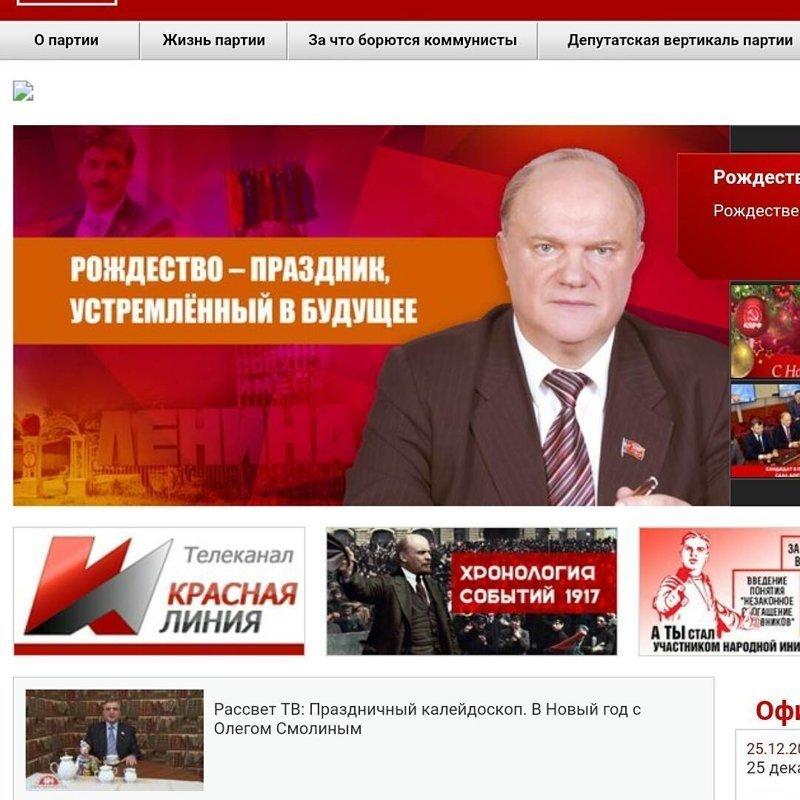 Ленин бы реально офигел WTF?, WTF?!, капец какой-то, мир сошёл с ума, пипец, своя атмосфера, что здесь происходит, что это было?