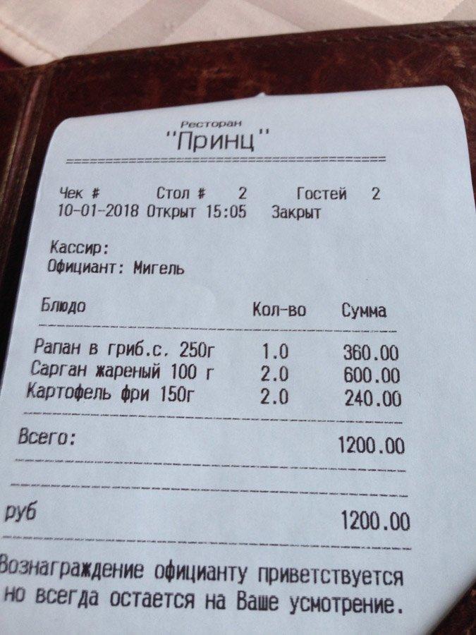 Типа ресторан в Балаклаве. Рапан был жесткий. Сарган тоже не особо зашел. Зато ценник выше Севастополя. крым, отдых, россия