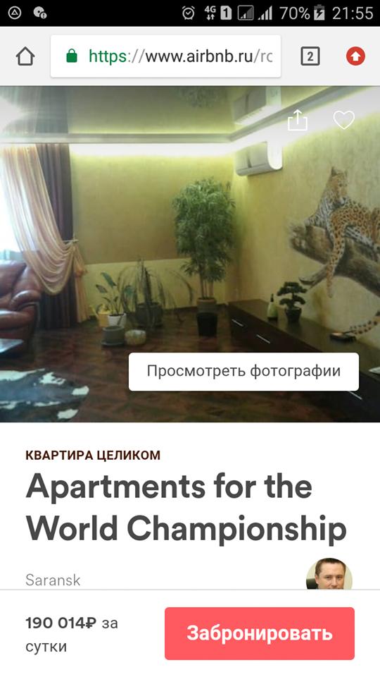 Для тех, кто готов к роскоши жить в России хорошо, недвижимость, но дорого, сдача в аренду, чм-2018