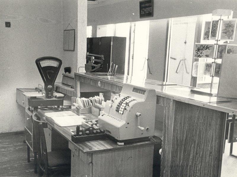 Уникальные фотографии работы почтамта времен СССР СССР, история, ностальгия, почта, почта россии, ретро, снимки