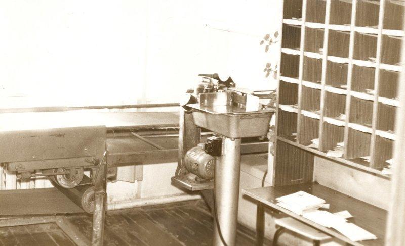 Участок сортировки письменной корреспонденции СССР, история, ностальгия, почта, почта россии, ретро, снимки