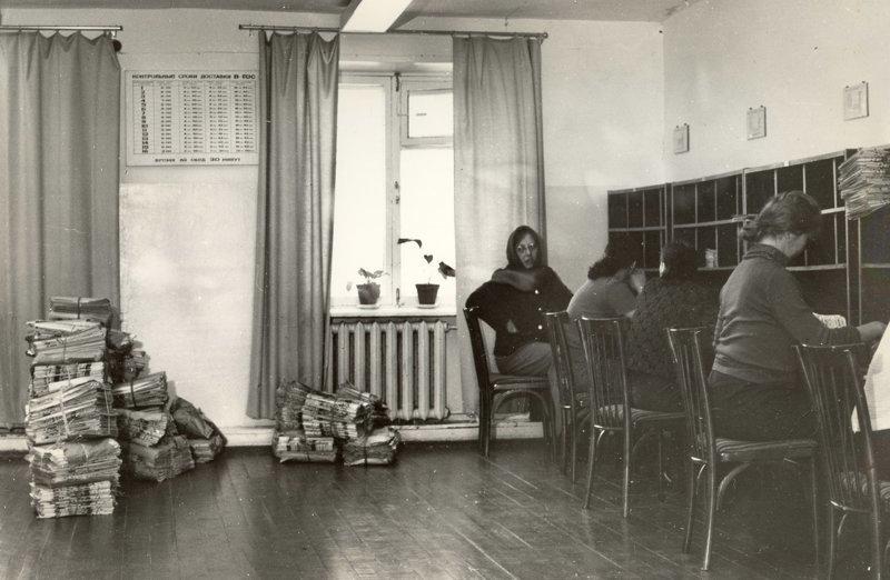Доставочный участок СССР, история, ностальгия, почта, почта россии, ретро, снимки