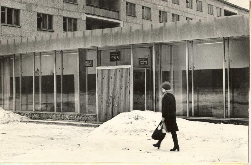 ОПС Полевской 8 СССР, история, ностальгия, почта, почта россии, ретро, снимки