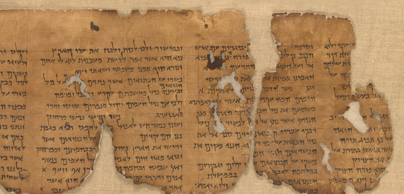 В Израиле расшифровали один из последних свитков Мертвого моря в мире, интересное, мертвое море, наука, свиток, ученные