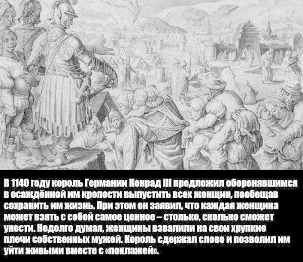 Интересные факты ранее неизвестные исторические и актуальные война, история, факты
