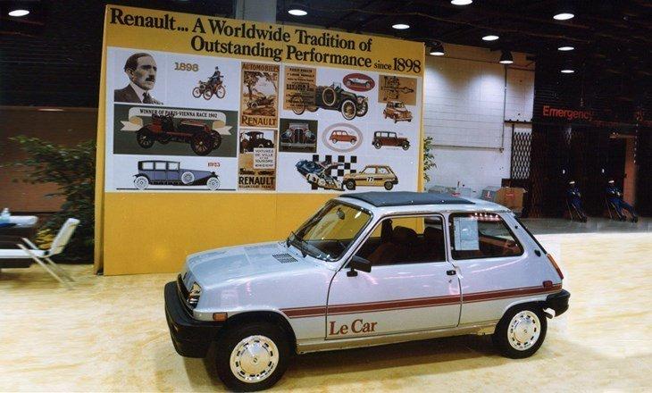Чикагский автосалон 1980 1980, авто, автосалон