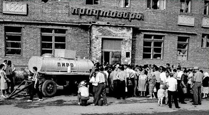 А в некоторых провинциальных городах стояла целая очередь СССР, алкоголь, интересное, напитки, пиво, советский союз