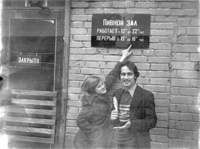 Пивнушечки СССР, алкоголь, интересное, напитки, пиво, советский союз