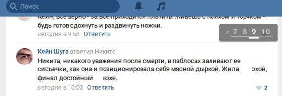 Это не повод убивать: реакция соцсетей на изнасилование и убийство студентки ynews, бауманка, жестокость, реакция, соцсети, студенты, убийство