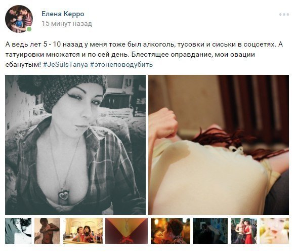 Путаны блЯди проститутки волгограда каталог