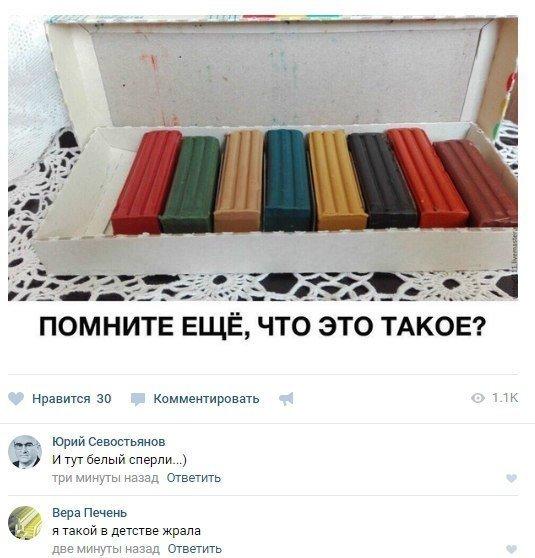 Смешные комментарии из социальных сетей комментарии, соц сети, юмор